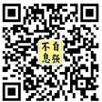 博辉公司公众微信号