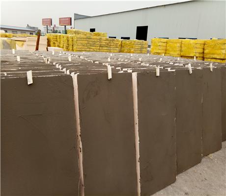 水泥砂浆复合酚醛板保温板