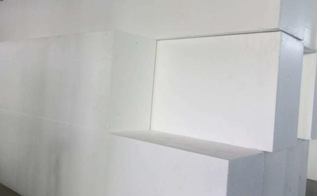 外墙保温材料聚苯保温板